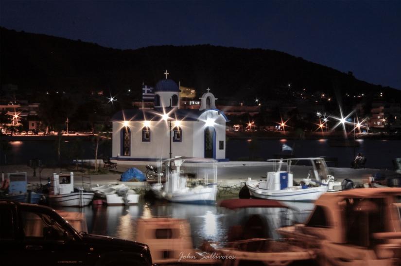 Agios Nikolaos, NeaArtaki
